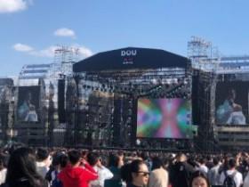 2018麦田音乐节,花粥音乐节